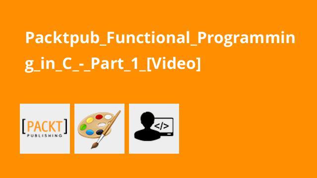آموزش برنامه نویسی تابعی در #C – قسمت اول